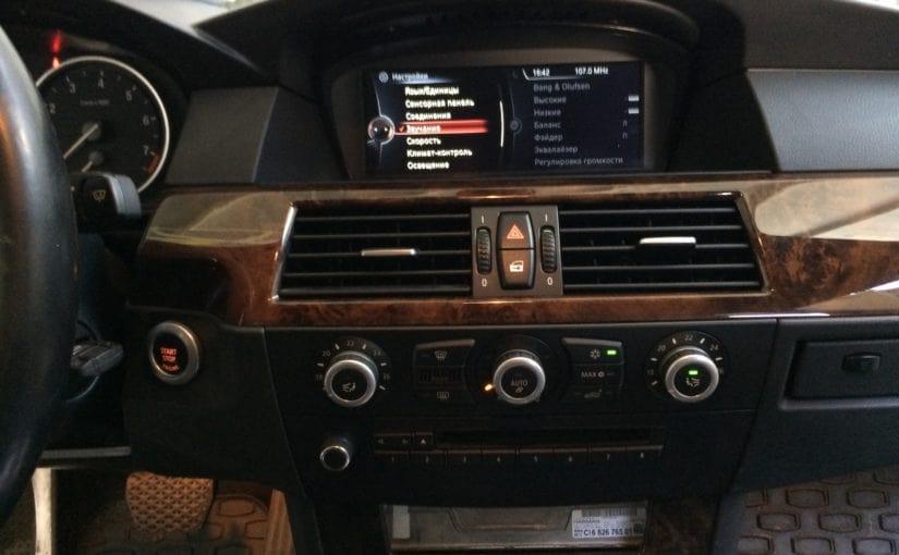 Ремонт штатных магнитол BMW в Краснодаре